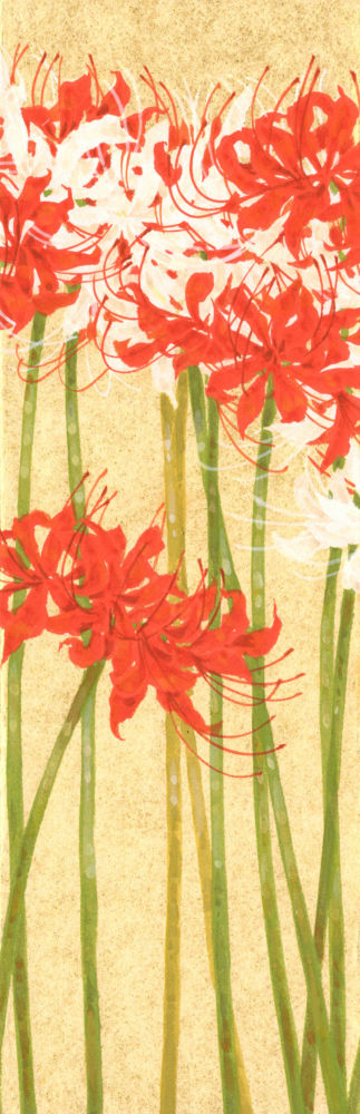 Red and White Flowers (Aka Shiro no Hana)