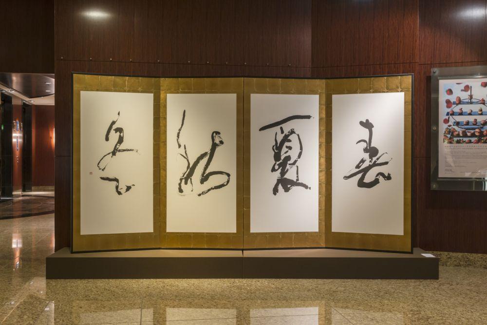 'MAI (DANCE)'   with Koji Kakinuma, Yuuki Sori and Kotaro Isobe