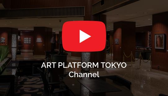 ARTPLATFORM TOKYO YouTube Channel